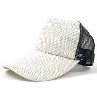 大きいサイズ/帽子/無地ヘンプキャップ BIGWATCHホワイト/ブラックメッシュキャップ/ビッグワッチ帽子