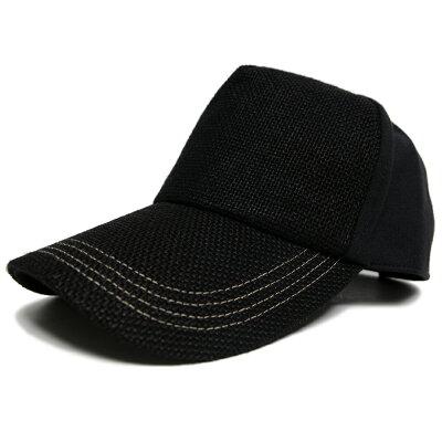 大きいサイズ/帽子/無地ヘンプ コットンキャップ BIGWATCH ロングつばVer.オールブラック黒メッシュ