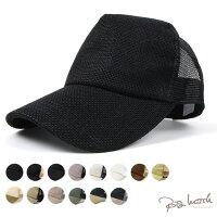帽子 メンズ 大きいサイズ 無地 ヘンプキャップ BIGWATCH オールブラック 黒