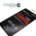 NEXUS6 ガラスフィルム 強化ガラス 液晶保護フィルム ネクサス 6 docomo イオンモバイル