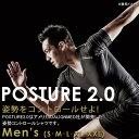 姿勢コントロールシャツ ポスチャーシャツ2.0 メンズ PULL M