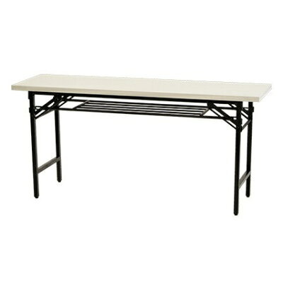 折りたたみ会議テーブル 1500×450mm