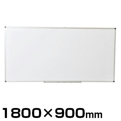 ホワイトボード 壁掛け   マーカー付き