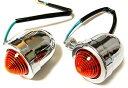 ブレット ウィンカー ランプ 汎用 12V アメリカン バイク 用 シルバー
