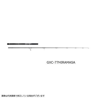 メジャークラフト ジャイアントキリング GXC-77HIRAMASA キャスティングモデル