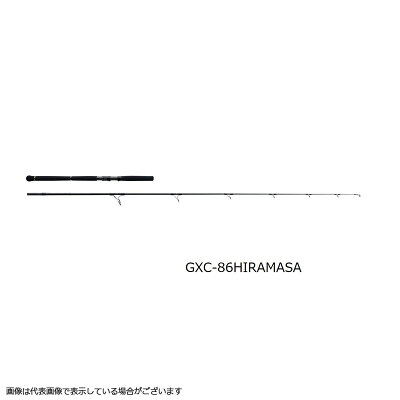 メジャークラフト ジャイアントキリング GXC-86HIRAMASA キャスティングモデル
