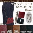 MifukuLeatherWorks 牛本革 レザークラフトキット ショルダーポーチ Sara セーラ レッド 1083616