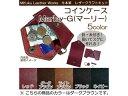 MifukuLeatherWorks 牛本革 レザークラフトキット コインケース Marley-G マーリー ダークブラウン 1083622