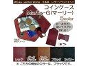 MifukuLeatherWorks 牛本革 レザークラフトキット コインケース Marley-G マーリー ブラック 1083624