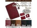 MifukuLeatherWorks 牛本革 レザークラフトキット パスケース Carene-G カレン ライトブラウン 1083628