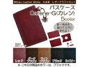 MifukuLeatherWorks 牛本革 レザークラフトキット パスケース Carene-G カレン ブラック 1083629