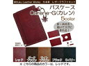 MifukuLeatherWorks 牛本革 レザークラフトキット パスケース Carene-G カレン レッド 1083626