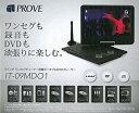 PROVE DVDプレーヤー IT-09MDO1