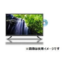 Superbe 液晶テレビ SU-32DTV2