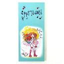 Oasis - Uma Japa Com Bossa Brasileira/CD/MKBR-1002