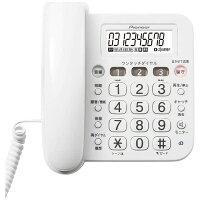 Pioneer 電話機 TF-V75(W)