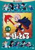 三つ目がとおる DVD-BOX II/DVD/TZK-0071