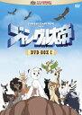 ジャングル大帝 DVD-BOX I/DVD/TZK-0081