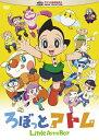 ろぼっとアトム/DVD/TZK-0101