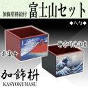 アオトクリエイティブ 加飾塗枡 絵付 八勺 富士山セット MP-S2