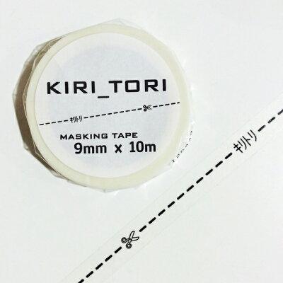 icco nico キリトリマステ 黒line KM-01