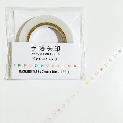 ICCONICO TY-05 手帳矢印 クレヨンmix