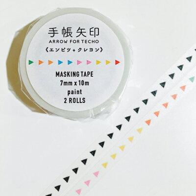 手帳矢印マステ エンピツクレヨンpaint組