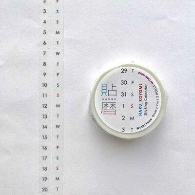 ICCONICO HK-08 貼暦 ハルコヨミ 英語版タテ組7mm罫線対応