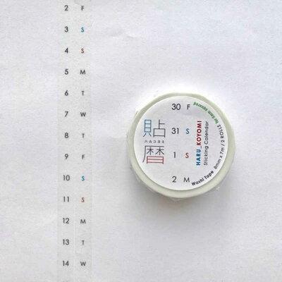 ICCONICO HK-10 貼暦 ハルコヨミ 英語版タテ組5mm方眼対応