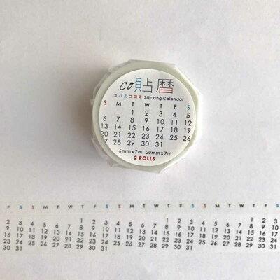 ICCONICO HK-13 co貼暦 コハルコヨミ 英語版