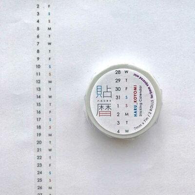 ICCONICO HK-16 貼暦 ハルコヨミ 英語版タテ組5mm方眼対応mi