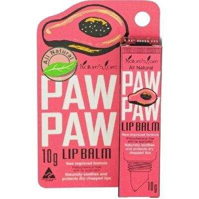 PAWPAW リップバーム(10g)