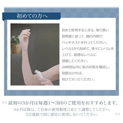 COSBEAUTY 美顔器 CB-042-W01