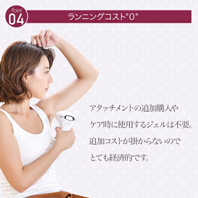 COSBEAUTY IPL光美容器 Joy Version
