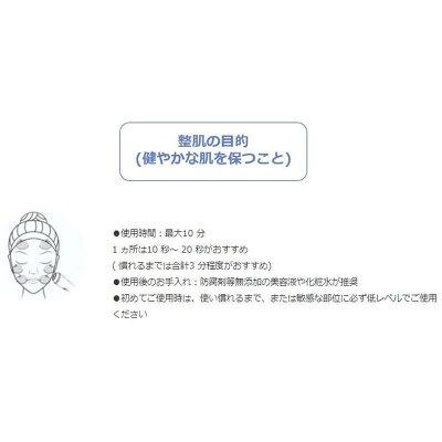 CosBeauty コスビューティ プラズマ美顔器 RISE R1 Air パールディープブルー CB-058-B01-JP