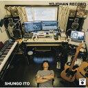 四畳半レコード/CD/YJHR-0001