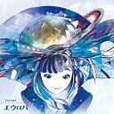 エウロパe.p./CDシングル(12cm)/SCR-10001