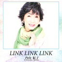 LINK LINK LINK/CDシングル(12cm)/UYNK-0001