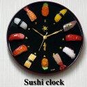 食品サンプル お寿司の時計 直径27×奥行4.5cm