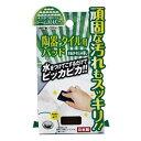 高森コーキ 陶器・タイル用パッド A‐1103 14292046