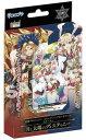 白猫プロジェクト トレーディングカードゲーム スターター 月と太陽のディスティニー パック コロプラ