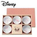 食器  小皿 小鉢 ディズニー ミッキー LOD 電子レンジ 小鉢揃 木箱入 3180-01