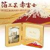 彫刻  フォトフレーム 写真立て 和風 和柄 赤富士 箔工芸 赤富士 ダブルピクチャー M16423-7