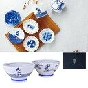内祝い ご結婚祝い 新築祝い ディズニー 茶碗 ペア 和 小粋染付 茶碗ペア 3230-11