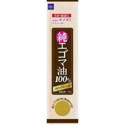 エゴマ油100%(170g)