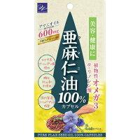 亜麻仁油100%カプセル(60カプセル)
