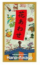 花あわせ Japanese Flower MEMO /クレーブラット/イラスト:相沢康夫