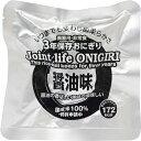 Joint life ONIGIRI (ジョイントライフ おにぎり) 醤油味 1個(100g)