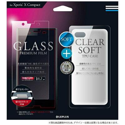 LEPLUS 液晶保護ガラスフィルム LP-XPXCSTFGTN