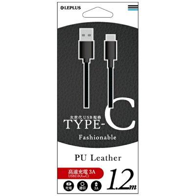 LEPLUS LP-TC120LABK